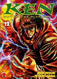 Ken - Fist Of The Blue Sky Edition simple Tome 12