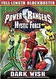 Power Rangers Mystic Force: Dark Wish - Blockbust [Import USA Zone 1]