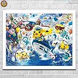 baodanla Peinture à l'huile de Couleur Pokémon sans Cadre 6956 40 * 50cm