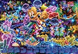 1000 piece jigsaw puzzle Disney calendar to the stars ( 2015 Calendar Jigsaw ) D-1000-439 wishes by Tenyo