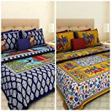 #3: Combo Bedsheets For Double Bed Cotton Suraaj Fashion 100% Jaipuri Cotton Combo Set of 2 Double Bedsheets With 4 Pillow Covers