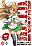High School of the Dead: Drifters Of The Dead Edition (Series & OVA) [DVD]