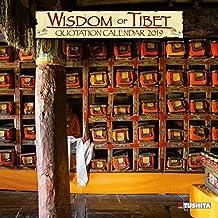 Wisdom of Tibet 2019: Kalender 2019 (Mindful Edition)