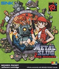 Metal Slug 2nd Mission (Neogeo)