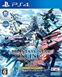 Phantasy Star Online 2 Episode 4 - Deluxe Package [PS4][Japanische Importspiele]