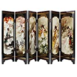 Larcele 245mm/9.65inch Höhe Mini Paravent Holz Folding Screen Art Byobu FGPF-01 (Muster 3051)