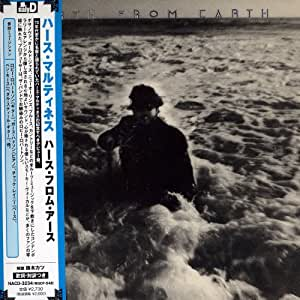 Hirth from Earth [Papersleeve] [Import USA]