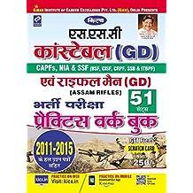 SSC Constable (GD) & Rifleman (GD) Online Exam Practice Work Book - 2286
