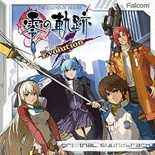 The Legend of Heroes Zero No Kiseki Evolution (Original Soundtrack)