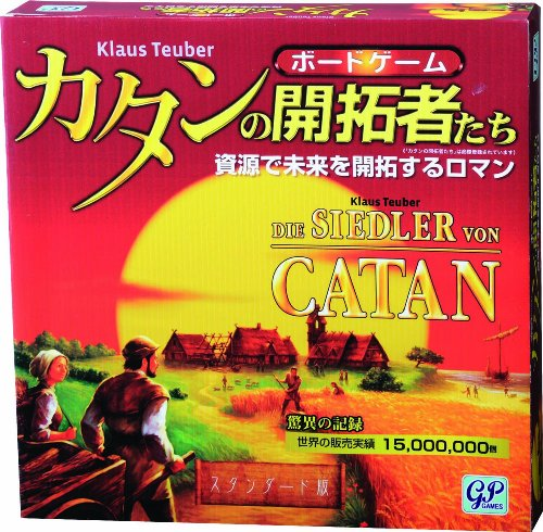 Pioneers Standard Edition of Catan (japan import)
