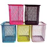 Hosaire 5pcs Pot à Crayons Maille de métal Carré Porte-stylo Mode Boîte de rangement pour Maison/Bureau 5 Couleurs contenir
