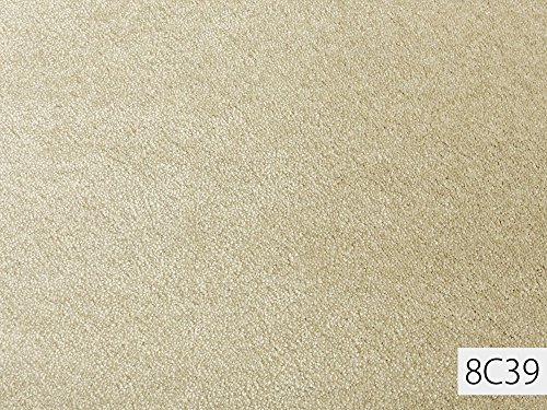 Vorwerk Fascination - Lyrica Teppichboden in 24 Farben Mustermaterial - Inkl. 2{b57e6980071c7421e5f48007740c62cc5313bb710e980ca1b554d5932d789f76} HEVO® Bestellgutschein - 8C39