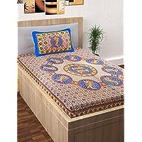 Storyat home 120 tc 100% cotton orange elegant floral pattern fantasy collection ethnic 1 single bedsheet with 1 pillow cover - blue