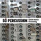 Drumming,Part 1