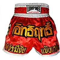 Lumpinee lum-Light 016 Muay Thai Short pour Le Kickboxing 1, Le Kickboxing de Courte, K1, Thai Boxing, MMA, K, boîtes, Trunk :
