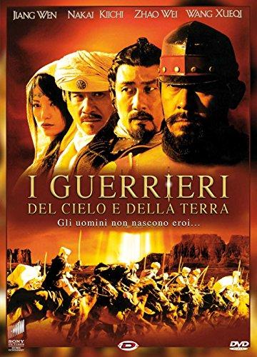 Preisvergleich Produktbild Dvd - Guerrieri Del Cielo E Della Terra (I) (1 DVD)