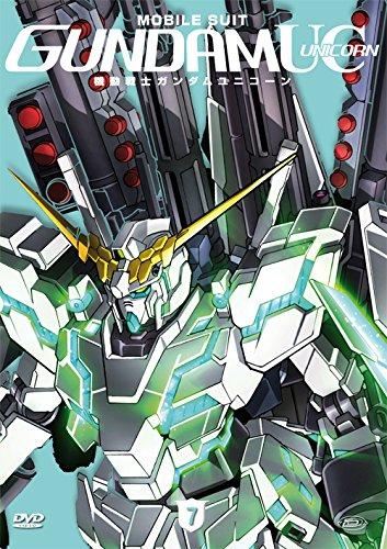 Mobile Suit Gundam Unicorn #07 - Al Di La' Dell'Arcobaleno (First Press)