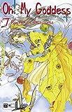 Oh! My Goddess 07: Rache ist süß