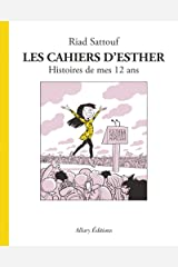 Les Cahiers d'Esther - tome 3 Histoires de mes 12 ans (03) Relié