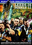 Leeds Rhinos 26 Manly Sea Eagles 12 - Heinz Big Soup World Club Challenge 2012 [DVD] [Reino Unido]