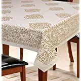 78ad20829 Urbano Homz 6 Seater Paisley Beige Dining Table Cover 100% Cotton