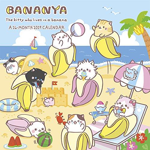Bananya 2019 Calendar