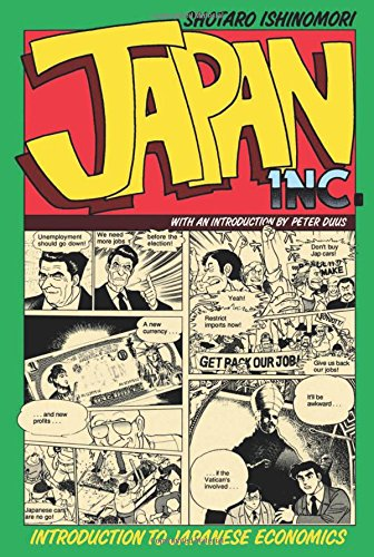 Japan Inc.: An Introduction to Japanese Economics: The Comic Book: 001