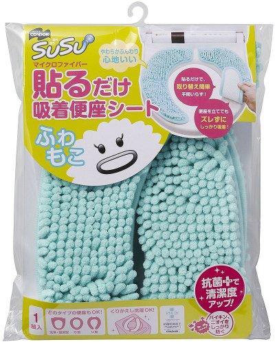 adsorption-toilet-seat-fuwa-green-sa-038-just-stick-suusuu-japan-import