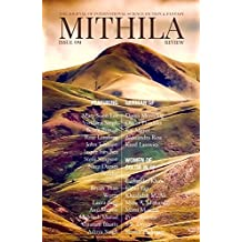 Mithila Review Issue 9 (Quarterly)