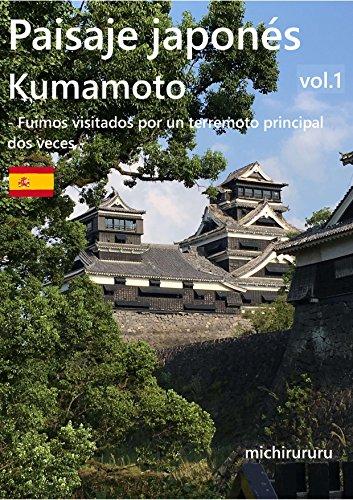 Paisaje japonés Kumamoto Vol.1: - Fuimos visitados por un terremoto principal dos veces - por michirururu
