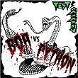 "Boa Vs Python [7"" VINYL]"