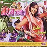 #6: Ladies Sangeet (Vivah Geet)