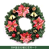 Lao Liu Navidad Flor Enlace día Decoraciones Navidad Rota Centro Comercial decoración del Hotel decoración de la Puerta Colgante Puerta roja Colgando,diámetro50 cmGranada Rojo
