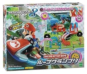 Epoch Mario Kart 8 loop Grand Prix by M