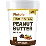 HIGH Protein Peanut Butter (Dark Chocolate) (Crunchy, 510g)
