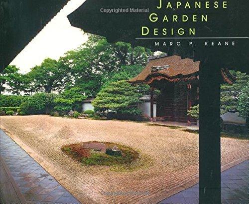 Japanese Garden Design by Marc Keane (2004-09-09)
