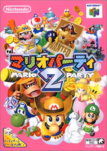 Mario Party 2 [JP Import]