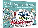 Malbuch für Erwachsene: Mal Dich schlank!: Farbe statt Fasten - so macht das Abnehmen Spaß!