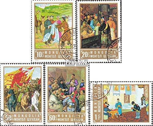 Prophila Collection Mongolei 768-772 (kompl.Ausg.) 1973 D. Süchbaatar (Briefmarken für Sammler)