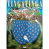 Tingatinga