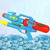 fightingeveryone1O Langstrecken Wasserpistole für Kinder Party & Outdoor WasserSpaß Aktivität & Erwachsene Blaster 6-8m Range und 500CC Super große Feuchtigkeitskapazität (Style 6)