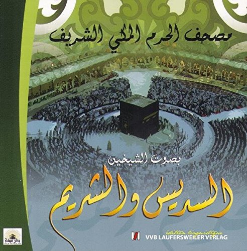 Heiliger Koran - Gesamt-Rezitation auf 17 CDs in arabischer Sprache /Holy Quran - Recitation on 17 CDs in Arabic Language