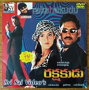 Rakshakudu, Rakshana & Boss (Akkineni Nagarjuna)