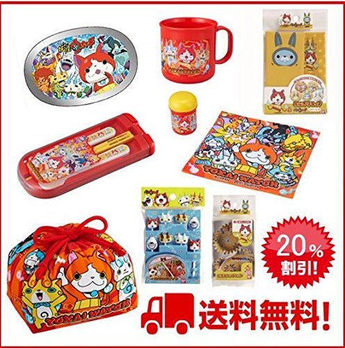 yokai-dx-borsa-per-il-pranzo-8-pezzi-bento-box-set-bacchette-inclusi
