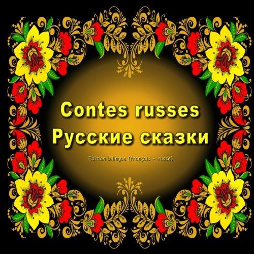 Contes russes. Russkie skazki. Édition bilingue (français - russe): Un livre d'images pour les enfants (French - Russian Edition)