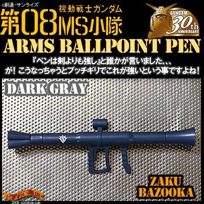 gundam-arms-ballpoint-pen-first-edition-zaku-bazooka-dark-gray-single-item-japan-import