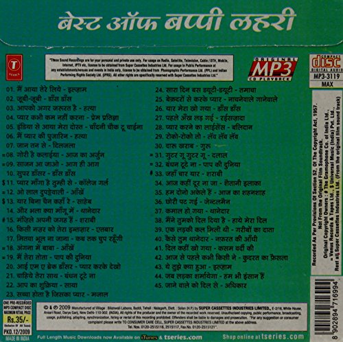 Best of Bappi Lahiri