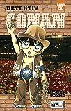 Detektiv Conan 38 - Gosho Aoyama