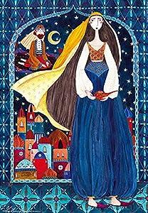 Unbekannt Puzle de 1000 Piezas, diseño de Andrea Kürti: Arabian Nights