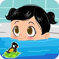 Bath Time - BulBul Apps
